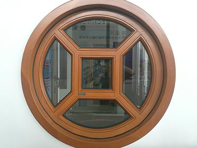 Aluminum Circular Window